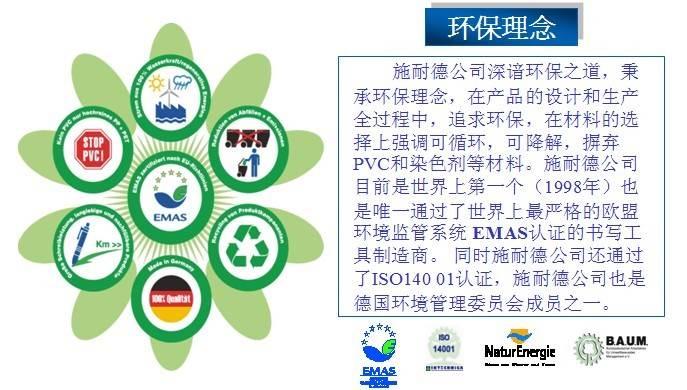 logo logo 标志 设计 矢量 矢量图 素材 图标 687_390