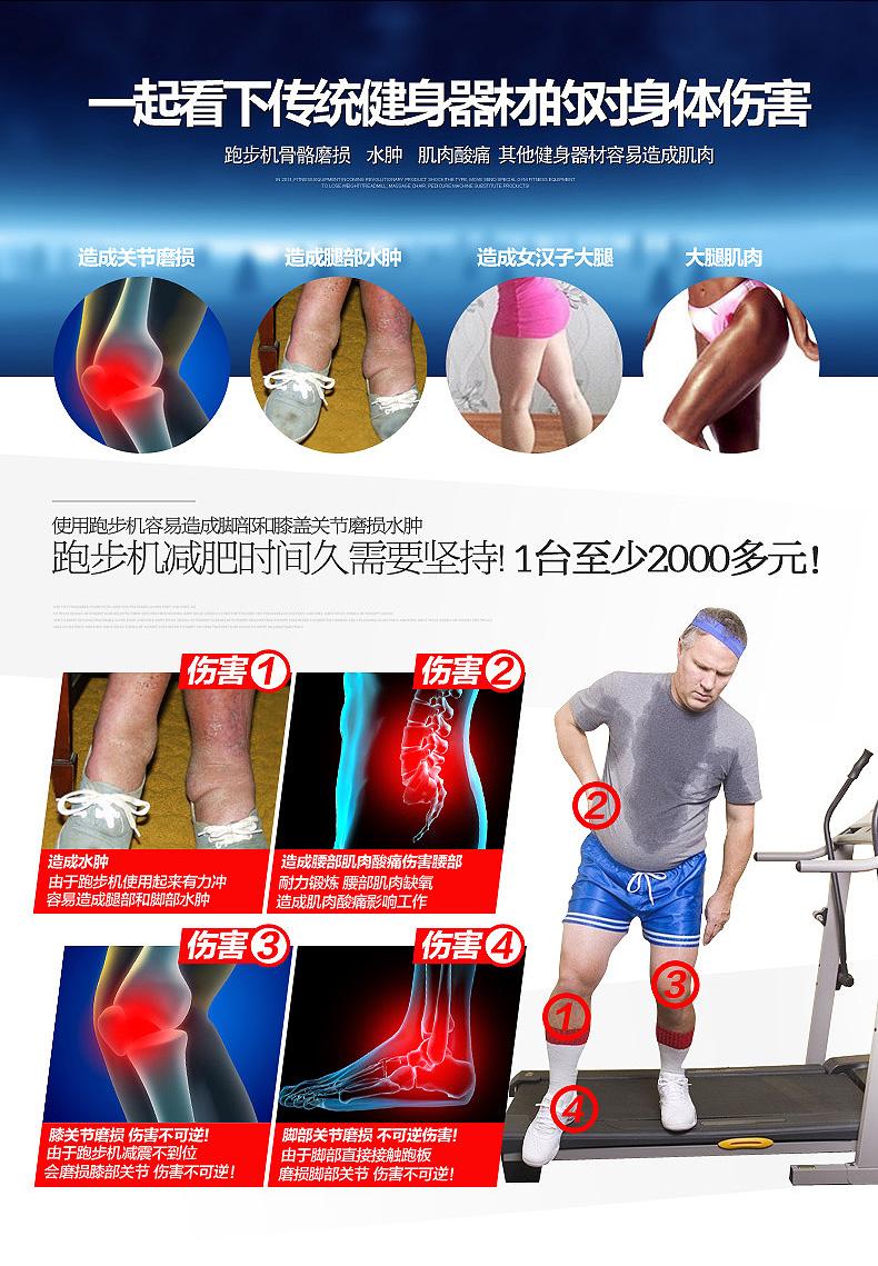 跑步机对身体的伤害