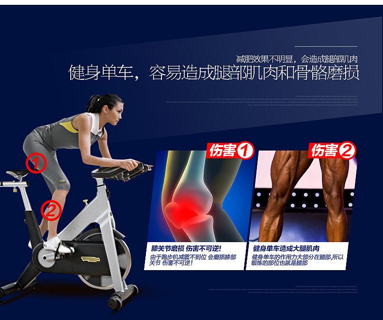 健身单车对身体的伤害