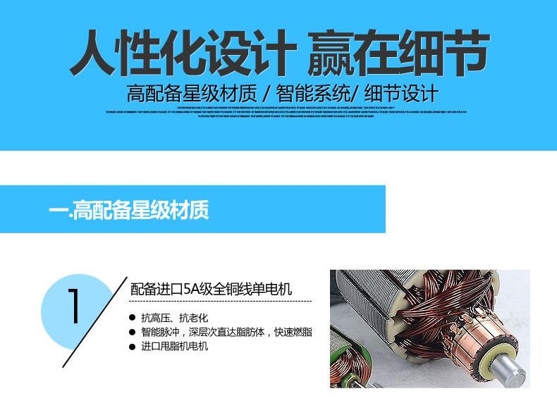居康 甩脂机 瘦身减肥甩脂腰带 6倍速 JFF019M 蓝白色 最长130cm
