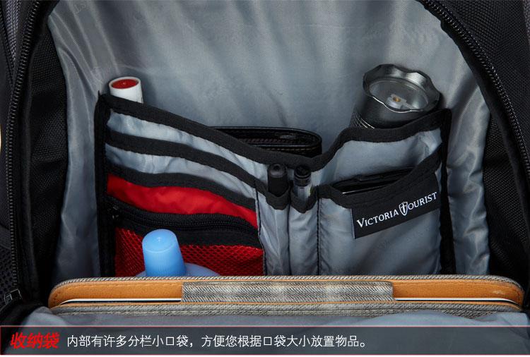 【多口袋设计】: 1,笔记本电脑专用隔层:最大可放置15寸电脑,紧贴
