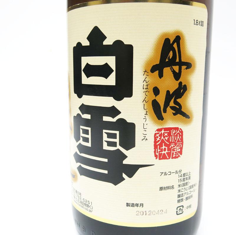 日本白雪清酒_白雪丹波清酒 1.8l 日本原装进口