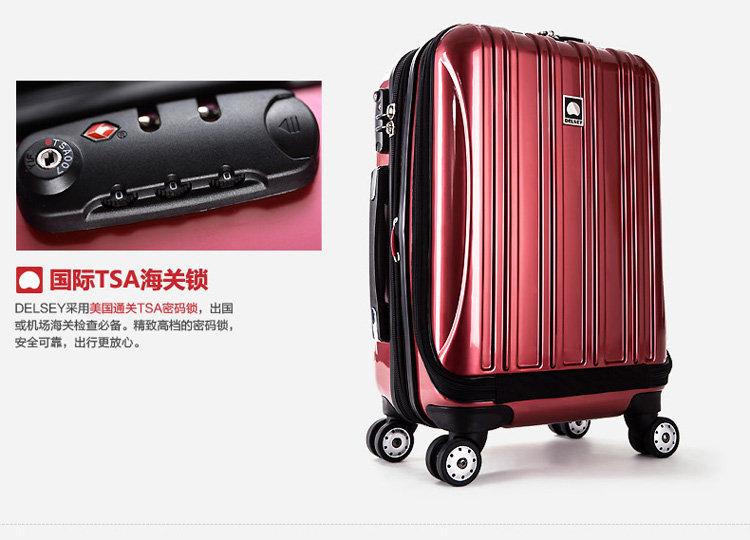 拉杆箱 旅行箱 箱包 行李箱 750_540