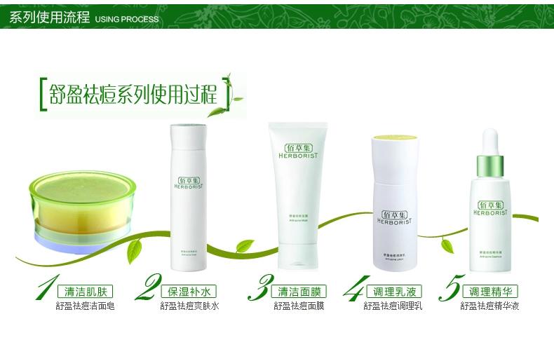 护肤品 化妆品 瓶子 790_495