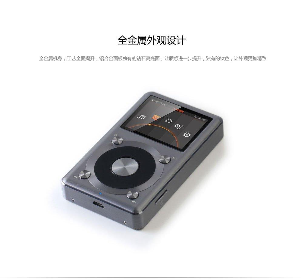 发烧hif无损音乐播放器mp3