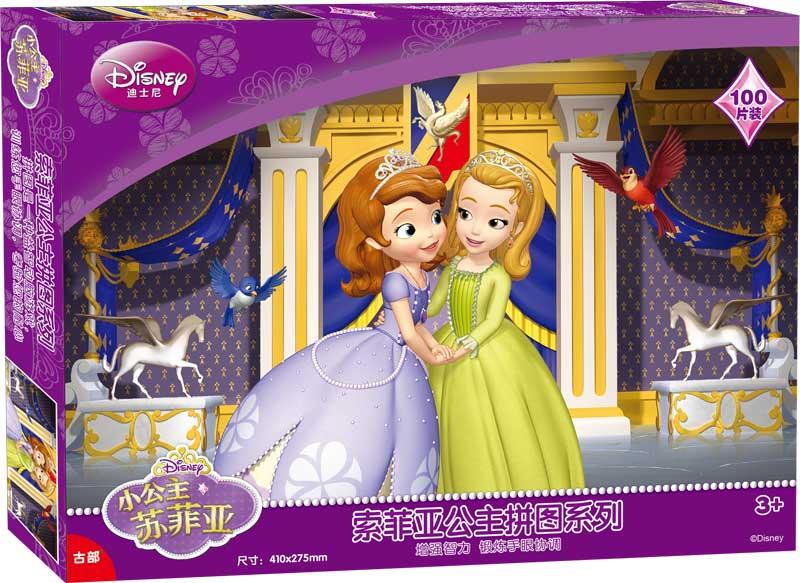 小公主苏菲亚100片纸质拼图儿童礼物