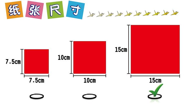 日本kidstoyo 童洋 diy益智玩具手工折纸彩纸 飞机折纸 5038-2 进口
