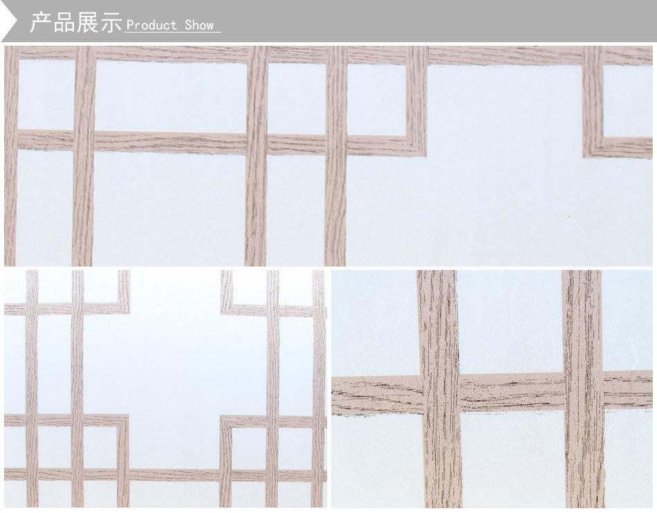 moqi 魔琪 83019-1 自粘中式木纹玻璃贴/窗贴膜/浴室玻璃贴/卧室玻璃