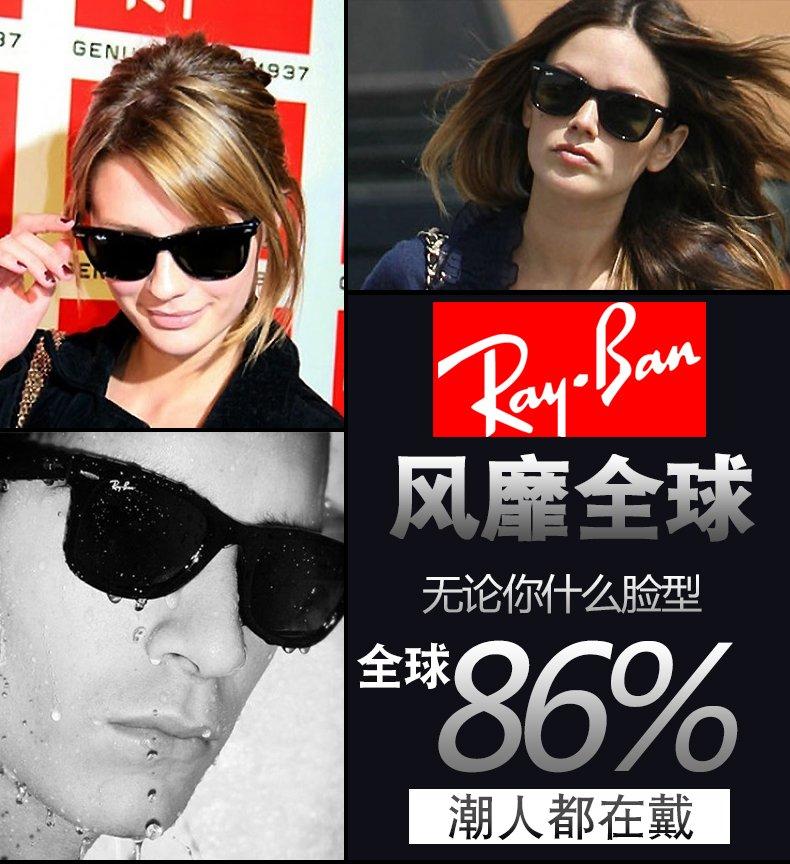 ray ban rb3183  rayban20152180vf
