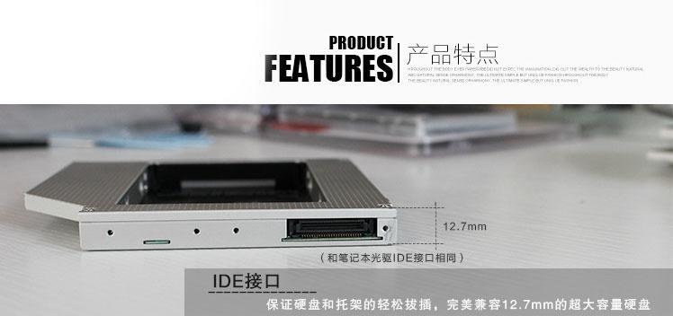 一个IDE接口连接IDE硬盘及光驱图片