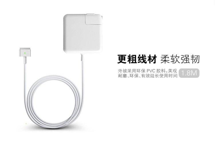 llano 绿巨能 苹果笔记本电脑60w充电器 macbook pro电源适配器16.