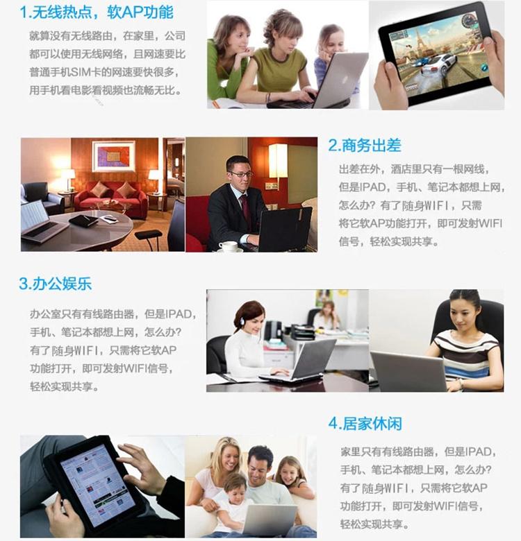 it-ceo v5j6 300m迷你增强型无线网卡 wifi发射接收器 wifi无线路由器