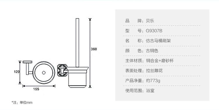 欧式马桶平面图尺寸