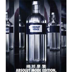 Absolut Vodka绝对伏特加摩登限量版40度700ml