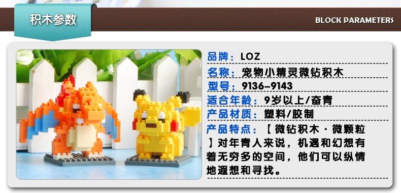 6.2炼金龙图纸_6.2炼金龙图纸图片分享_第6页上v图纸pi图纸图片