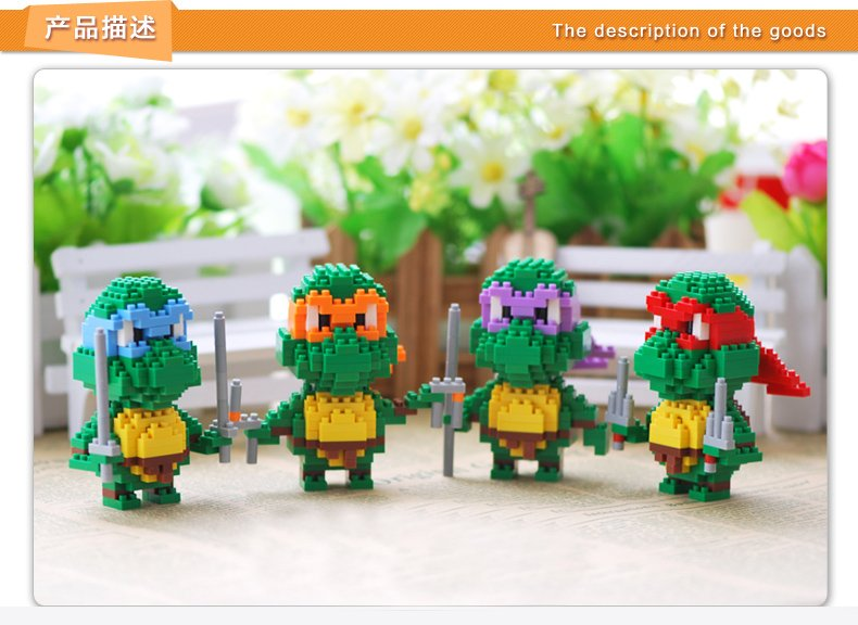 loz 俐智 德国 创意拼装 乐高式钻石颗粒积木 经典卡通系列 忍者神龟