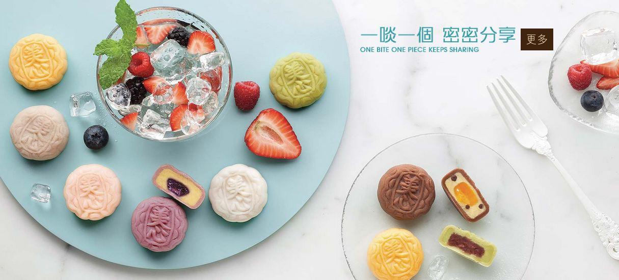 香港美心月饼官网 香港月饼品牌 香港美心西饼官网