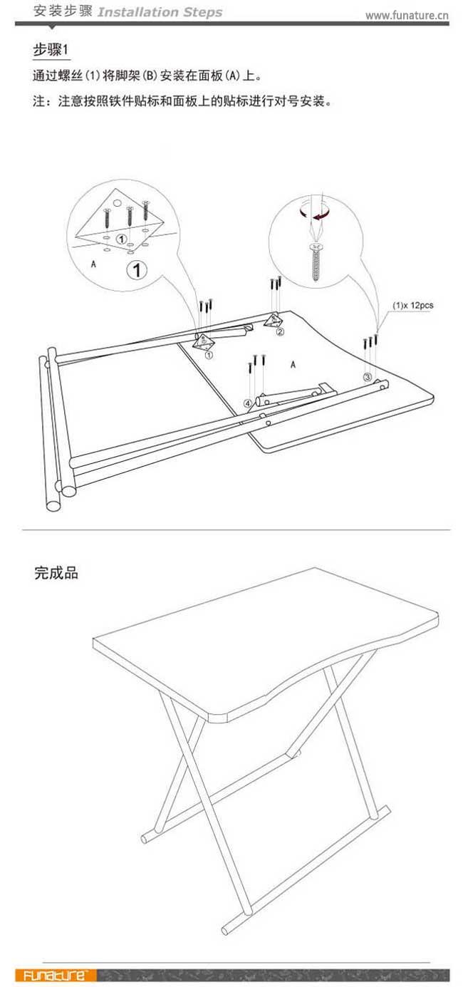 工程图 简笔画 平面图 手绘 线稿 650_1385 竖版 竖屏