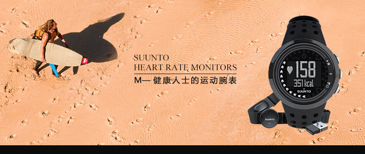 suuntoM5黑金刚MINI3