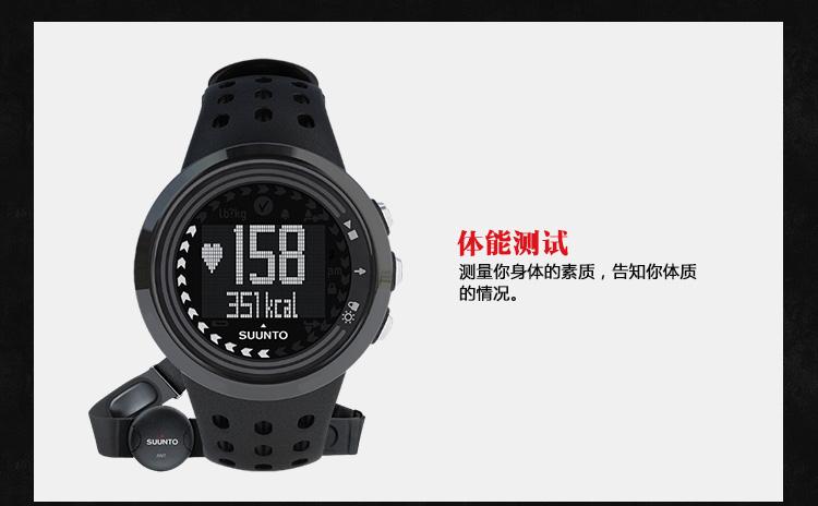 suuntoM5黑金刚MINI8