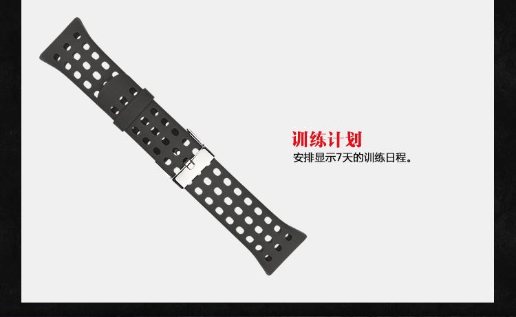 suuntoM5黑金刚MINI10