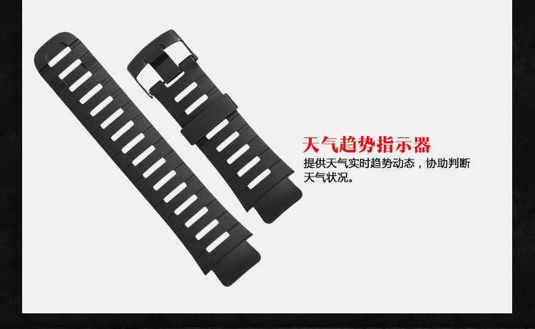 suunto蓝得军版10