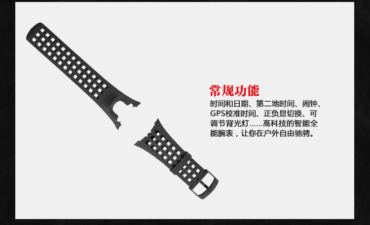 suunto拓野2酷黑11