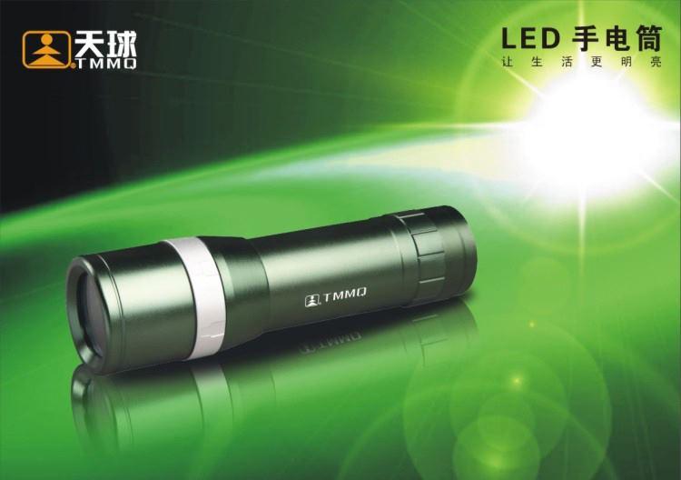 tmmq天球 充电led小手电筒 强光cree-q5 磁控旋转调焦