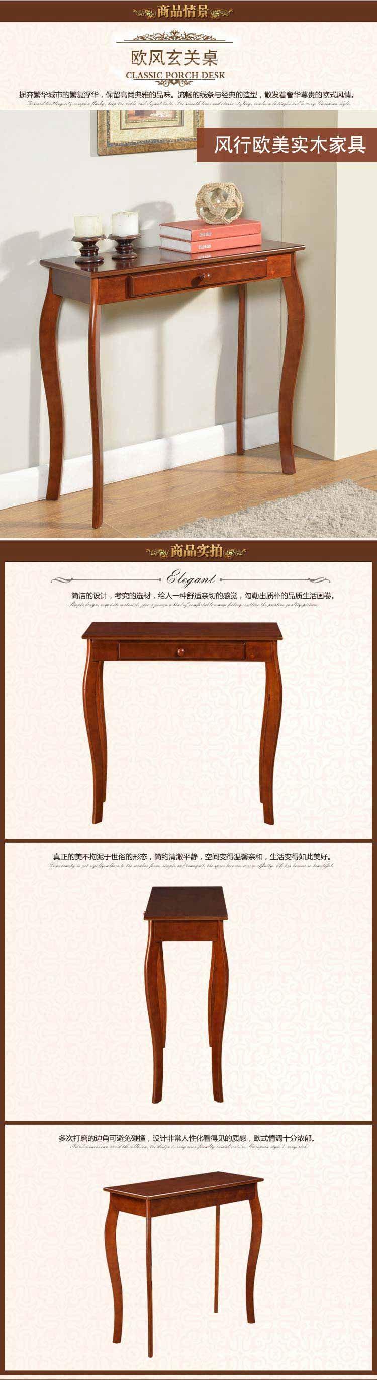 4交合性能好,是制作欧式实木家具的上等材料.