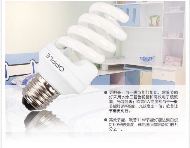 回至opple 欧普照明 节能灯全螺-20w-e273支装 黄光