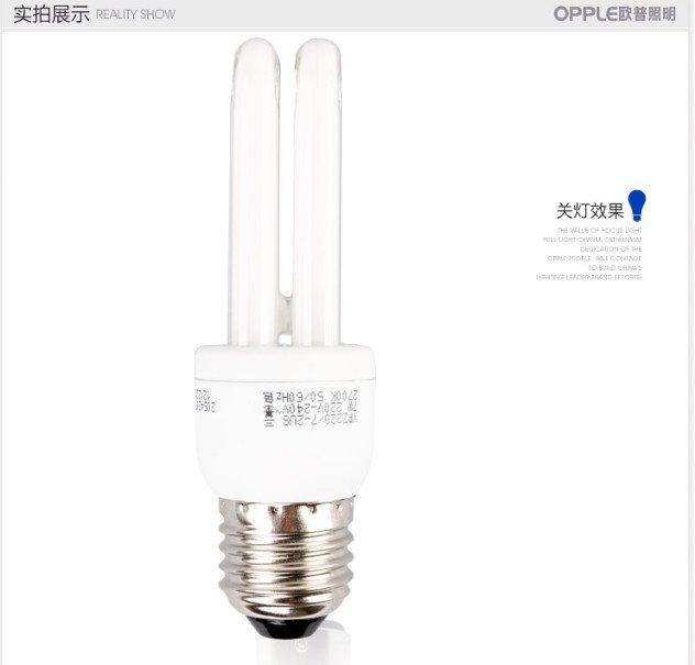 opple欧普照明节能灯细2u-7w-e278支装