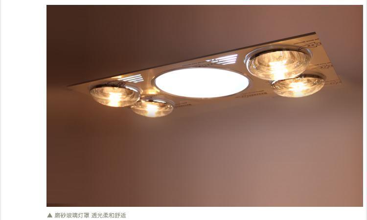 opple 欧普 照明浴霸 多功能集成吊顶专用 四灯暖 照明 换气jylf05