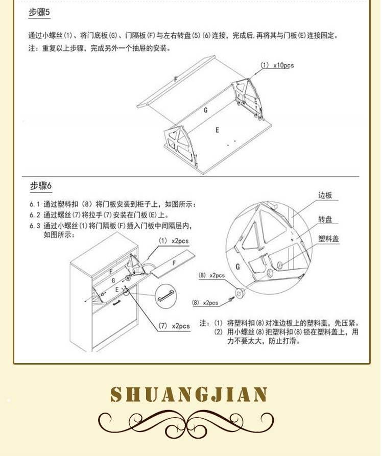 翻斗鞋柜尺寸设计图展示