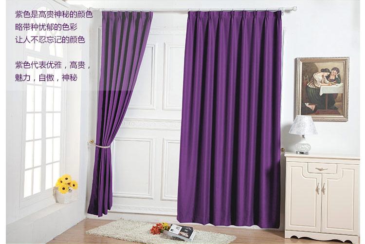 深紫色窗帘欧式款图片