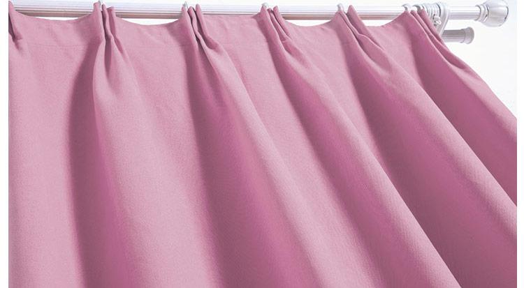同依布艺 棉麻纯色遮光帘 简约客厅窗帘 粉色 ma-fs 挂钩式 两片装