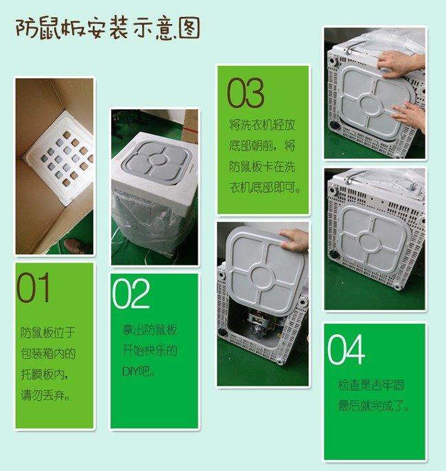 2公斤全自动洗衣机