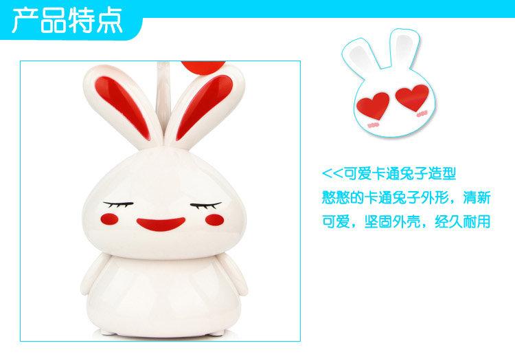 1个 扇叶:3片 供电方式:usb/电池两用 商品特点: 1,超萌的可爱小兔子