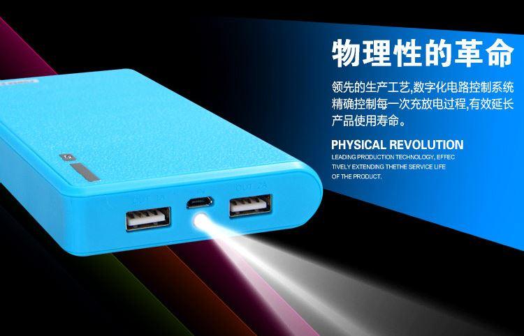 奥鹏 20000mah 钱包移动电源 多功能 移动电源20000 手机充电宝 适应