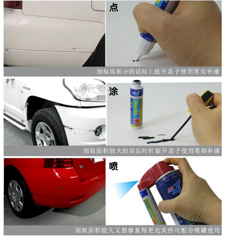 SL 51 汽车补漆笔 12ml 驳口金油 12ml 喷灌 88ml 小补土 10g 适用于高清图片