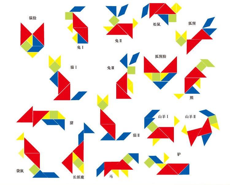 木马智慧 木质婴幼益智玩具 拼板类 创意拼图 七巧板