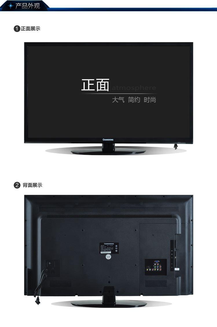 长虹crt电视g2975尾板电路图