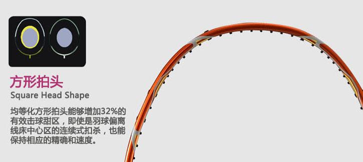 羽毛球拍最新优惠信息|羽毛球拍优惠券 - 羽毛球拍--3