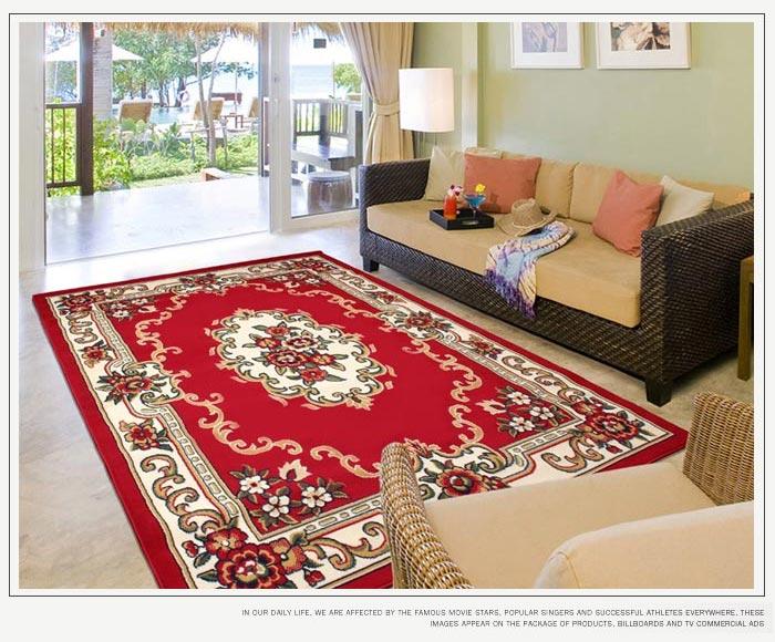享家康可欧式机织客厅卧室茶几地毯红色