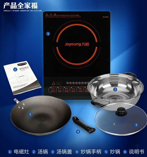 品名 九阳电磁炉 产品型号 jyc-21hec03 功率 2100w 电压 220v~50hz