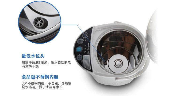 九阳电热水瓶,九阳电热水瓶JYK-50P01,Joyoung九阳电热水瓶JYK-50P01,Joyoung九阳电热水瓶JYK-50P01(5L 精准控温 三重出水方式 三段保温)