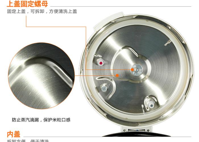 九阳电压力煲沸腾系列jyy-50ys82-小家电