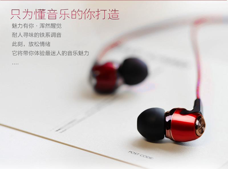 铁三角耳机 头戴式耳机