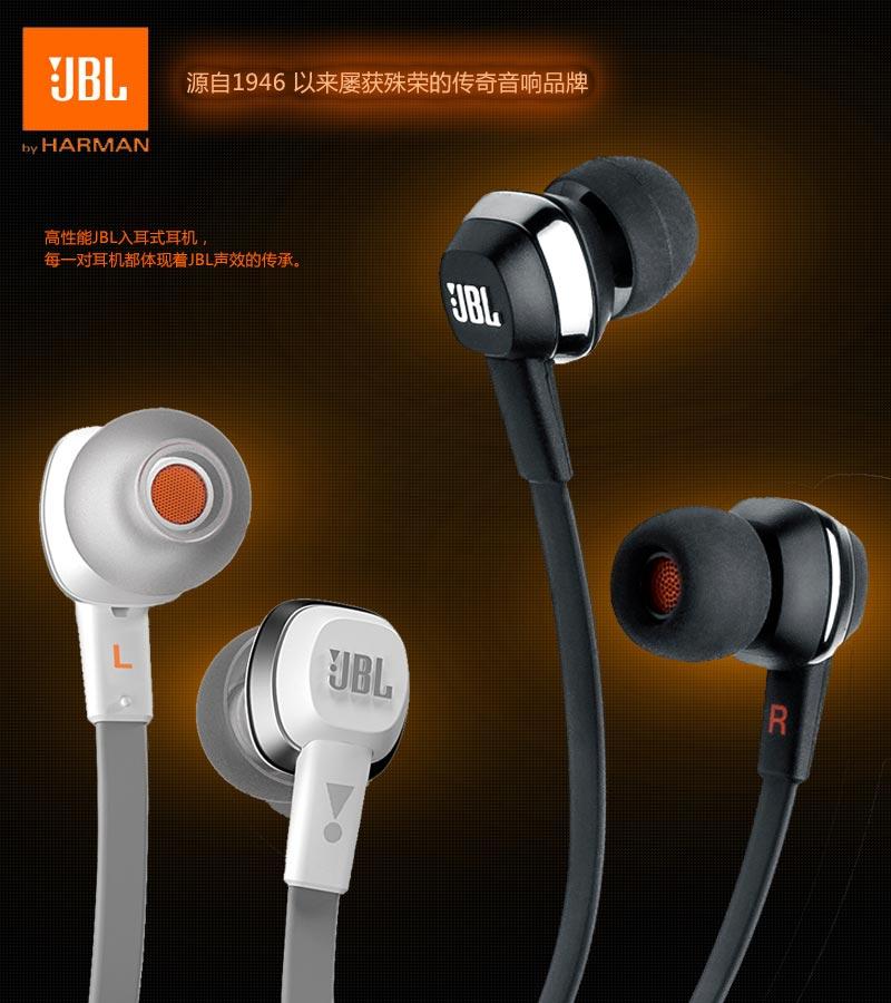 jbl j22a 入耳式耳机