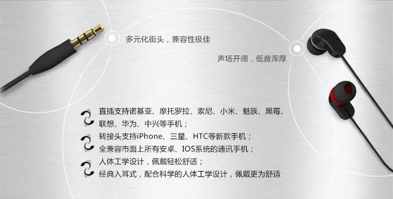 pioneer 先锋 se-cl20t 线控通话耳机 人体工程学设计