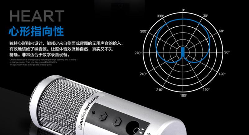 ATR2500-USB 铁三角话筒 心形指向性电容式话筒